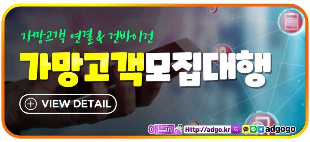 신규분양광고대행사백링크
