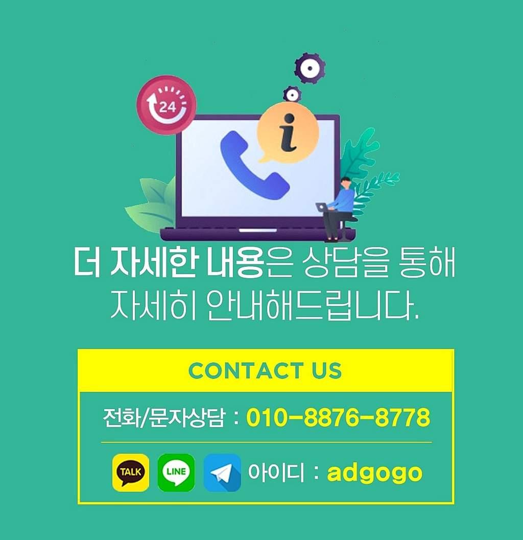 신규분양광고대행사언택트마케팅